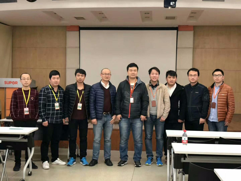 2017年11月27-28日四硕走进苏泊尔提供WIN10企业级培训