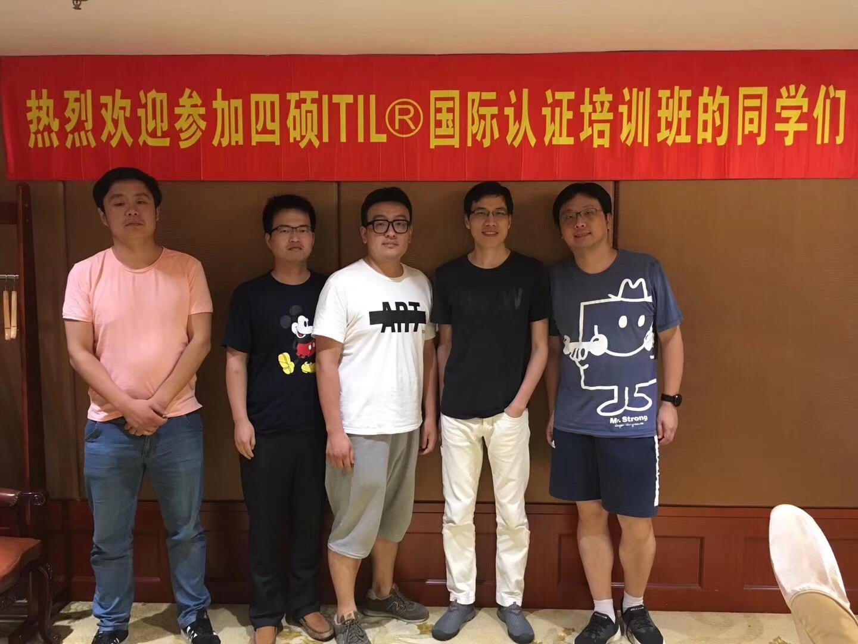 2018年7月28-29日1807期ITIL Foundation认证课程圆满结束