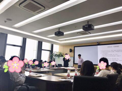 2019年4月20日四硕走进中国人民银行提供DevOps企业内训