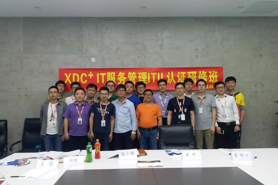 2018年6月2-3日四硕为XDC+成功提供ITIL认证企业级内训