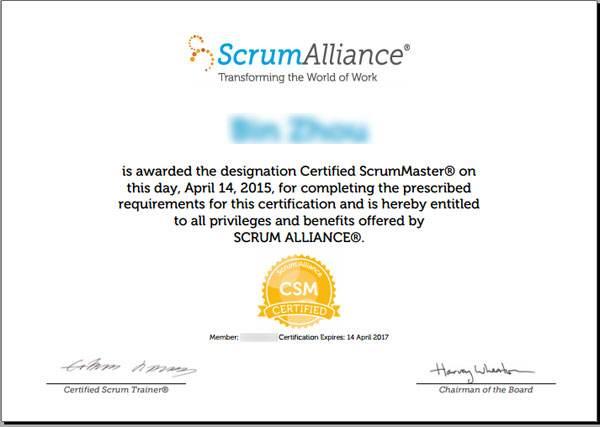 SCRUM MASTER-CSM认证