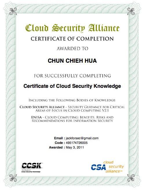 C-CCSK云安全认证